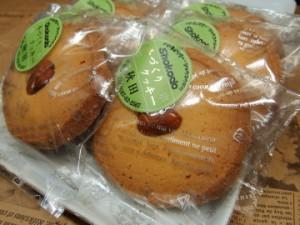 ハイデザントクッキー